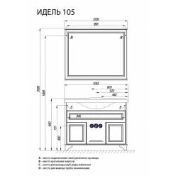 Мебель для ванной Акватон Идель 105