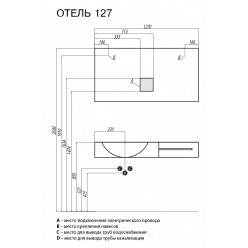 Мебель для ванной Акватон  Отель 127