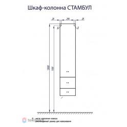 Шкаф-колонна Акватон СТАМБУЛ лиственница 1A127703ST580
