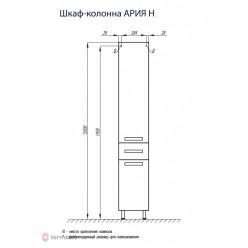 Шкаф-колонна Акватон АРИЯ Н белый 1A124303AA010