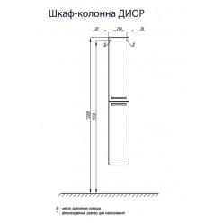 Шкаф-колонна Акватон ДИОР белый 1A110803DR010
