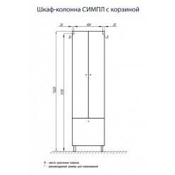 Шкаф-колонна двустворчатая Акватон СИМПЛ белый с б/к 1A137403SL010