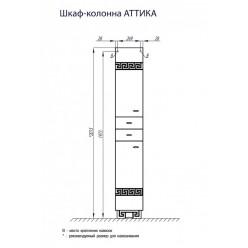 Шкаф-колонна Акватон АТТИКА белый 1A134803AT010