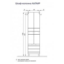 Шкаф-колонна Акватон АЛЬТАИР белый 1A041803AR010