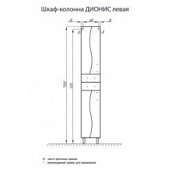 Шкаф-колонна Акватон ДИОНИС белый 1A122203DS01L левый