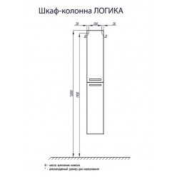 Шкаф-колонна Акватон ЛОГИКА белый 1A044603LO010