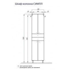 Шкаф-колонна двустворчатая Акватон СИМПЛ белый 1A122303SL010