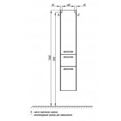 Шкаф-колонна Акватон ВАЛЕНСИЯ белый жемчуг 1A123803VAG3L левый