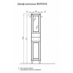 Шкаф-колонна Акватон ЖЕРОНА белое серебро 1A158903GEM2L левый