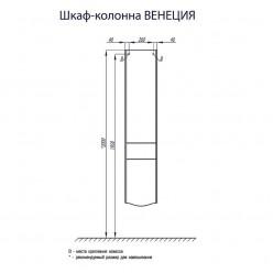 Шкаф-колонна Акватон ВЕНЕЦИЯ черный глянец 1A151003VN95L левый