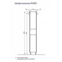 Шкаф-колонна Акватон РОКО 1A106903RO01L левый