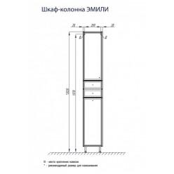Шкаф-колонна Акватон ЭМИЛИ-М с б/к 1A137203EM010