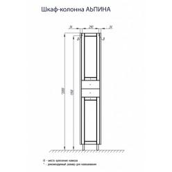 Шкаф-колонна Акватон АЛЬПИНА дуб молочный 1A135003AL530