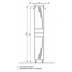 Шкаф-колонна Акватон МИНИМА-М белый с б/к 1A132303MN01R правый