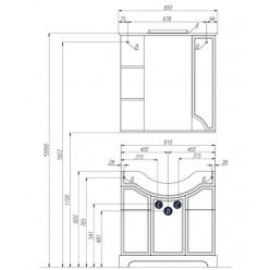 Зеркальный шкаф Акватон Элен 85 белый глянец 1A218802EN010