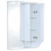 Зеркальный шкаф Акватон Элен 65 белый глянец 1A219002EN010