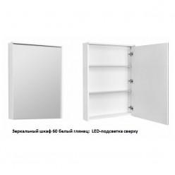 Зеркальный шкаф Акватон Стоун 60 белый глянец 1A231502SX010