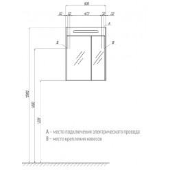 Зеркальный шкаф Акватон Сильва 60 дуб макиато 1A216202SIW50