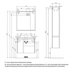 Зеркальный шкаф Акватон Стоун 80 сосна арлингтон 1A228302SX850