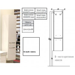Шкаф-колонна Акватон Инфинити