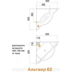 Мебель для ванной Акватон Альтаир 62