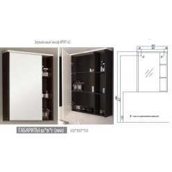 Зеркальный шкаф Акватон Крит 65