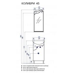Мебель для ванной Акватон Колибри 45