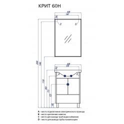 Мебель для ванной Акватон Крит 60 Н