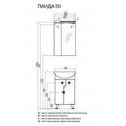 Мебель для ванной Акватон Панда 50