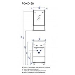 Мебель для ванной Акватон Роко 50