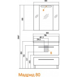 Мебель для ванной Акватон Мадрид 80 М