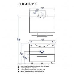 Тумба с раковиной Акватон ЛОГИКА 110 лен шенон 1A103501LOPX0
