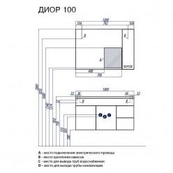 Тумба с раковиной Акватон ДИОР 100 белый 1A167701DR010