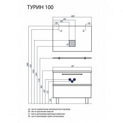 Тумба с раковиной Акватон ТУРИН 100 черный глянец с белой панелью 1A121701TU950