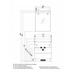 Тумба с раковиной Акватон АМЕРИНА 70 М белый 1A169001AM010