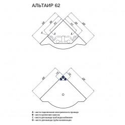 Тумба с раковиной Акватон АЛЬТАИР 62 угловая бело-серый 1A042601AR310