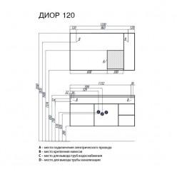 Тумба с раковиной Акватон ДИОР 120 белый 1A110601DR010
