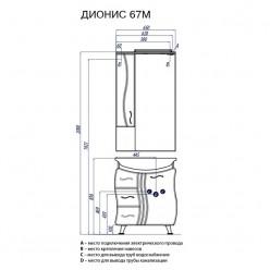 Тумба с раковиной Акватон ДИОНИС М 1A008301DS010