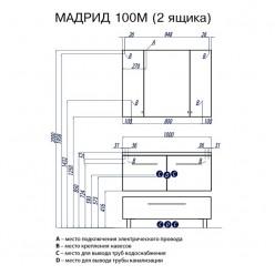 Тумба с раковиной Акватон МАДРИД 100 М, 2 ящика, белый 1A128001MA010